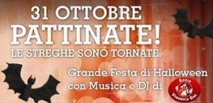 Palavela di Torino, Festa di Halloween 2011